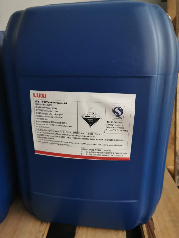 甲酸钠都可以用在哪些行业里?